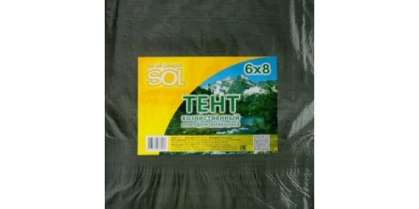 Тент Sol 6X8 м