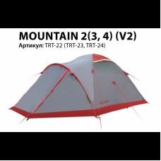 Палатка Tramp MOUNTAIN 4 (V2)