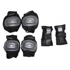 Защита для роликов SS-CHIN-LP-610 (M)