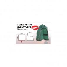Туристическая палатка Totem PRIVAT душ-туалет