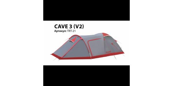 Палатка Tramp Cave 3 (V2)
